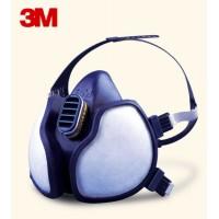 Máscara descartável 3M - 4251